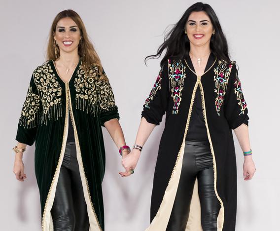 Rafinity Haute Couture à La London Fashion Week